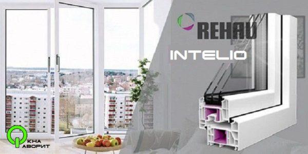 REHAU INTELIO 3 с логотипом