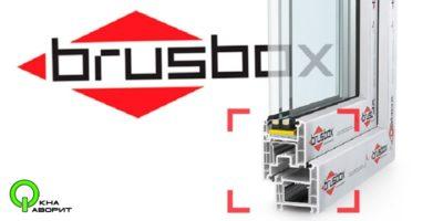 brusbox 70 с логотипом