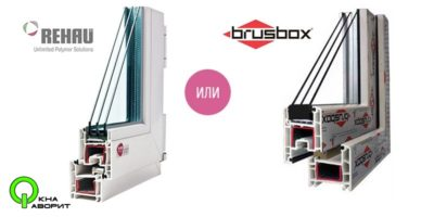 brusbox-rehau с логотипом